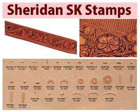 Sheridan SK Stamps