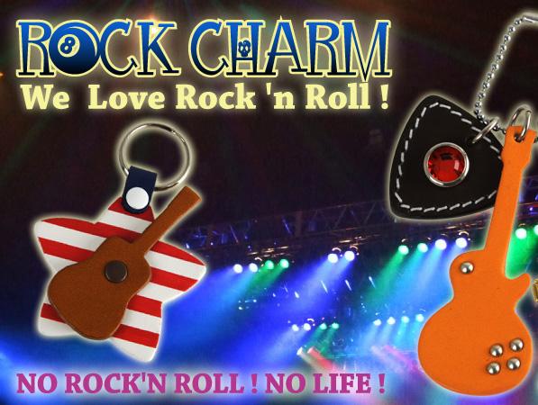 Rock Charm