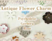 Antique Flower Charm