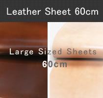 Leather 60cm Width
