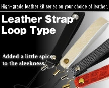 Leather Strap Loop Type