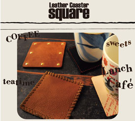 Leather Coaster <Square>