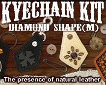 KEYCHAIN KIT- Diamond Shape(M)