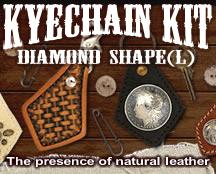 KEYCHAIN KIT- Diamond Shape(L)