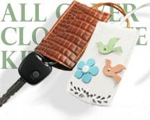 All Cover Clochette Kit