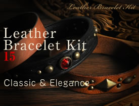 Leather Bracelet Kit 15