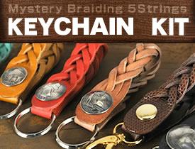Braided Keychain Kit