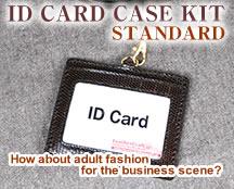 ID Card Case Kit Standard