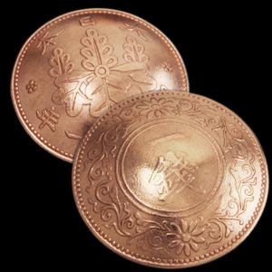 Kiri 1 Sen Bronze