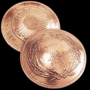 Ine 1 Sen Bronze