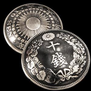 Asahi 10 Sen Silver
