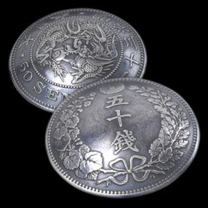 Ryu 50 Sen Silver