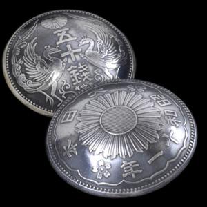Hou-ou 50 Sen Silver