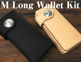 LC M Long Wallet Kit