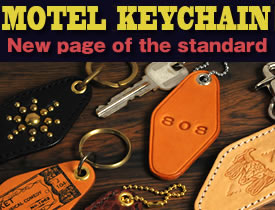 Motel Key Chain Kit
