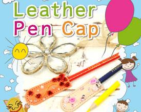 Leather Pen Cap