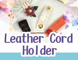 Leather Cord Holder Kit<Large>