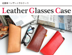 Leather Glasses Case Kit