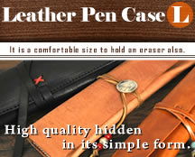 Reather Pen Case Kit < L >