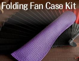 Folding Fan Case Kit (L)