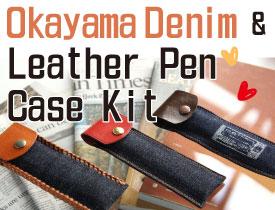Okayama Denim & Leather Pen Case Kit