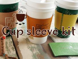 Cup sleeve kit