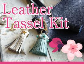 Leather Tassel Kit