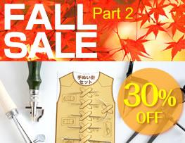 Fall Sale Part 2<Stitching Tools>