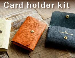 Card Holder Kit