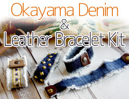 Okayama Denim & Leather Bracelet Kit