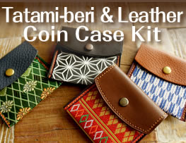 Tatami-beri & Leather Coin Case Kit
