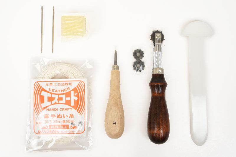 Hand Sewing Tool Set (Mini)