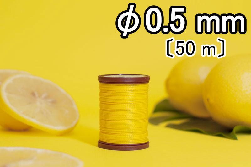 LIU HUA Polyester Thread Φ0.5 mm / 50 m