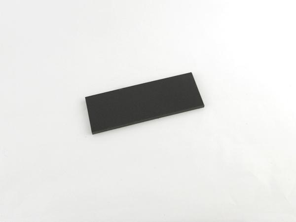Rubber Pound Board ( Mini )