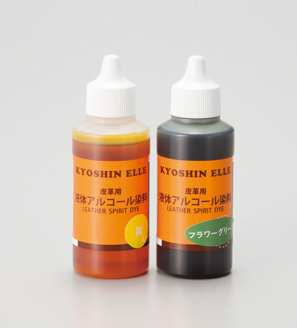 Alcohol Soluble Dye Concentrate (50 ml)