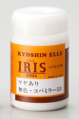 Iris Edge Glosser & Coat