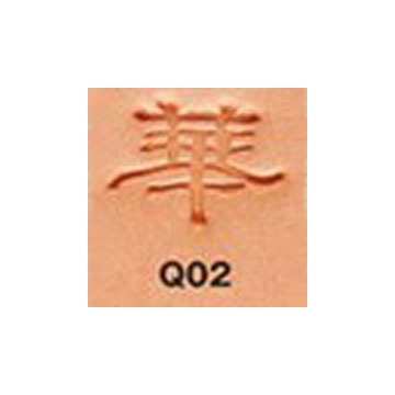 <Stamp>Japanese Character (Gorgeous)