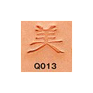 <Stamp>Japanese Character (Beauty)