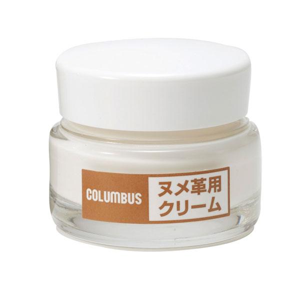 Columbus Leather Cream