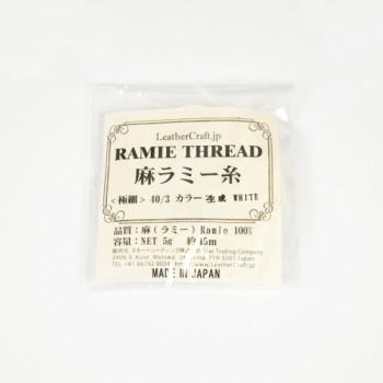 LC Ramie Thread Extra-Thin (Small 45 m)