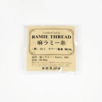 LC Ramie Thread Thin (Small 30 m)