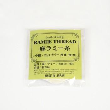 LC Ramie Thread Regular (Small 30 m)
