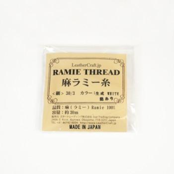 LC Ramie Thread Thin/Gloss (Small 30 m)