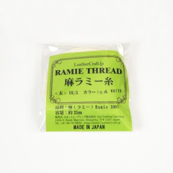LC Ramie Thread Thick (Small 25 m)
