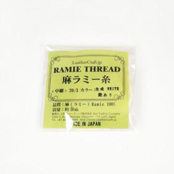 LC Ramie Thread Regular/Gloss (Small 30 m)