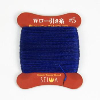 Seiwa Waxed Thread (25 m) #5(0.5mm x 25m)