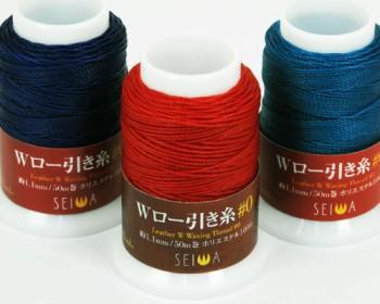 Seiwa Waxed Thread (50 m) #0 (1.1mm×50m)