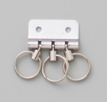 Three key Rings N