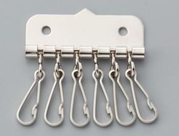 Six key Rings - Nickel