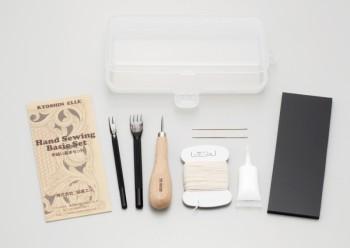 Hand Sewing Basic Kit